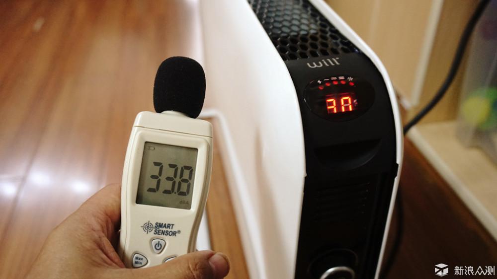 北欧Will取暖器测评:体验下北欧人的过冬方式_新浪众测