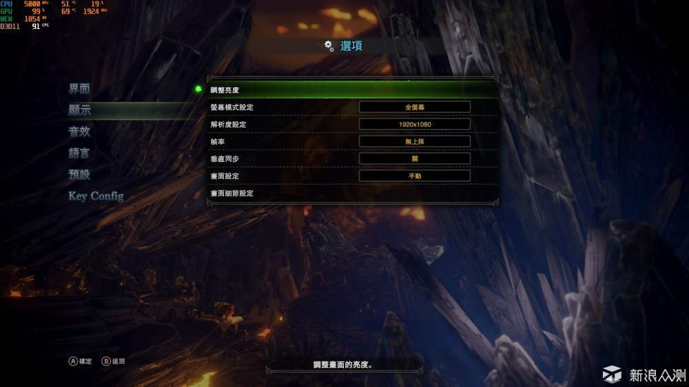 i7 9700K @5G 游戏、应用体验_新浪众测