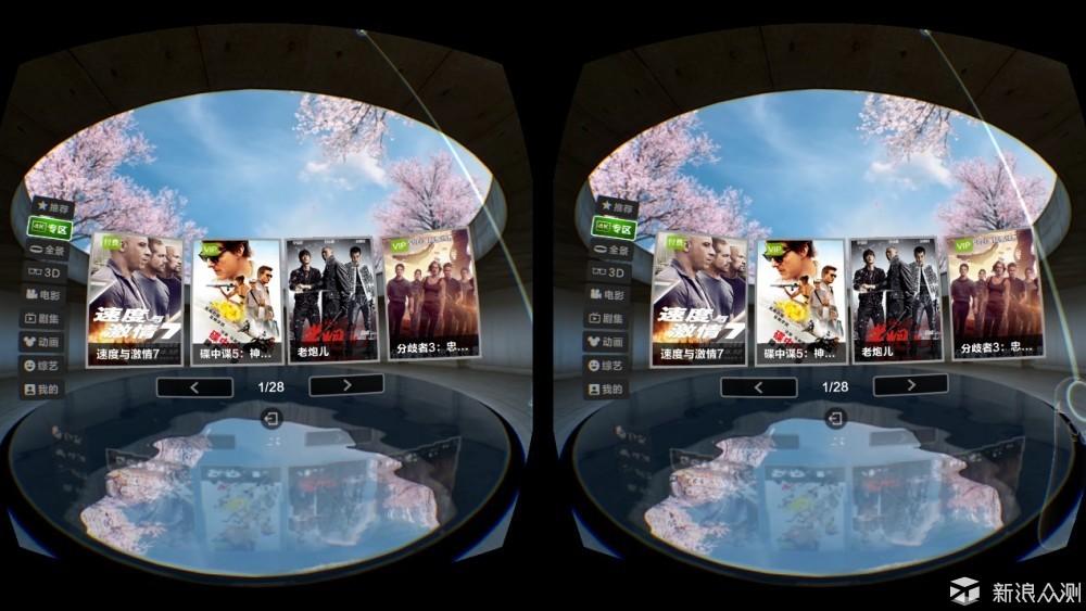 VR一体机不好截屏?试试Chrome+Vysor插件_新浪众测