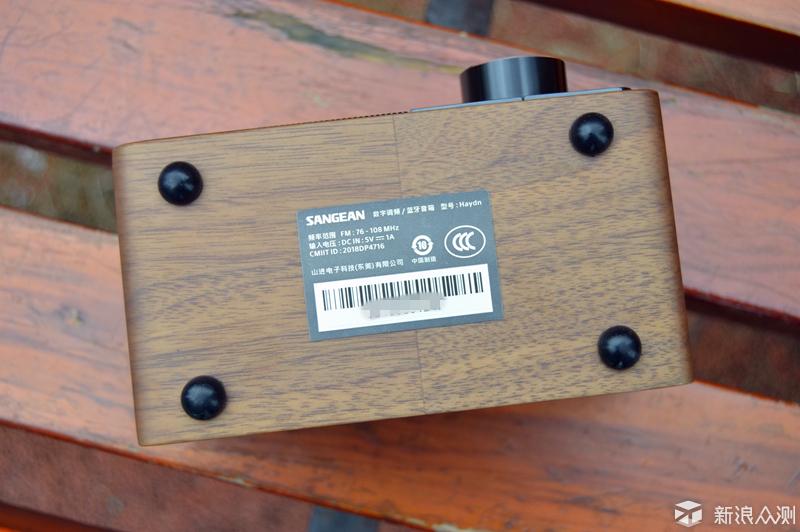 复古的时尚:山进海顿数字收音机音箱了解一下_新浪众测