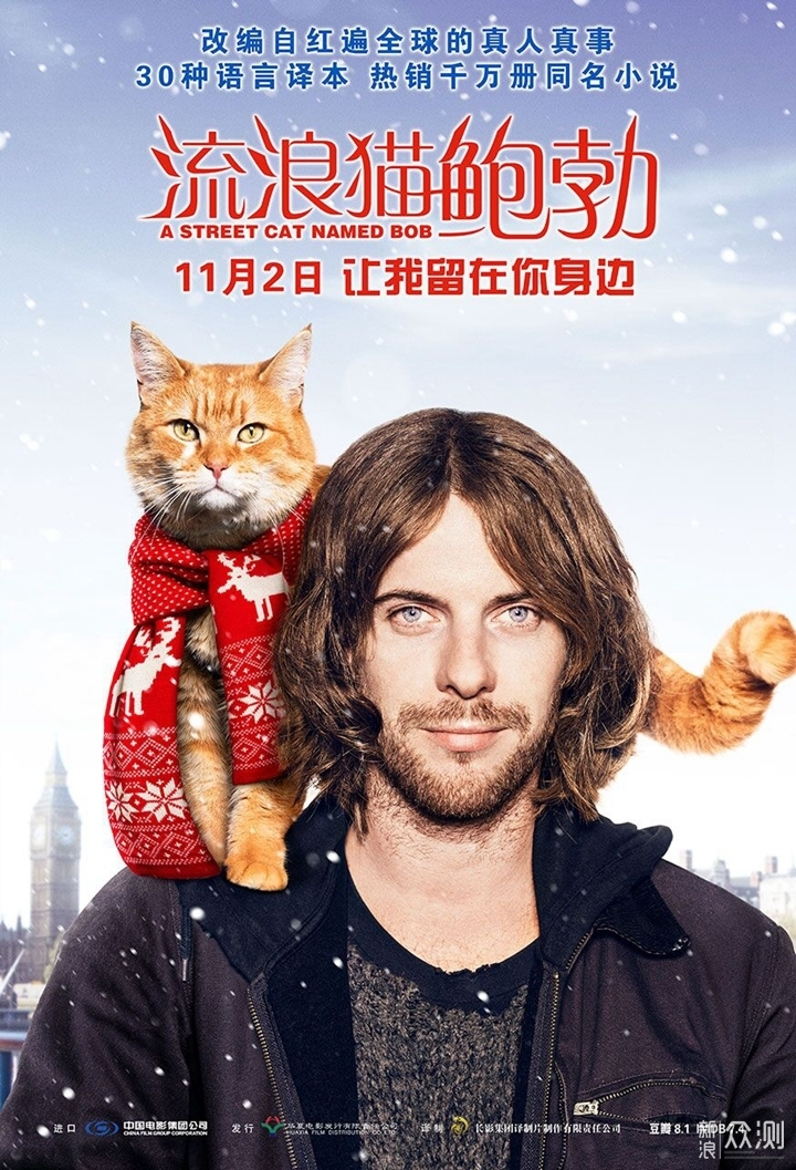 十一月观影推荐:初冬温度低?电影很热哦!_新浪众测