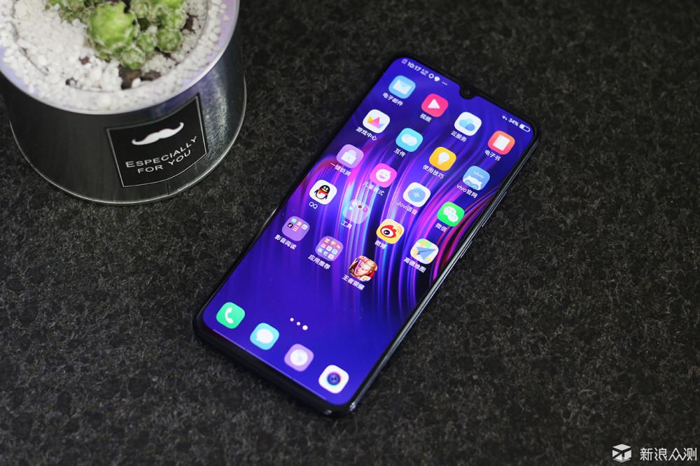 多亮点少槽点的蓝厂手机——vivo X23手机体验_新浪众测