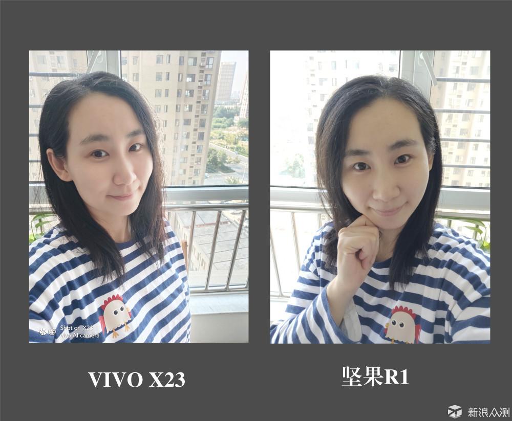 艺术生与文青的碰撞:VIVO X23对比坚果R1评测_新浪众测