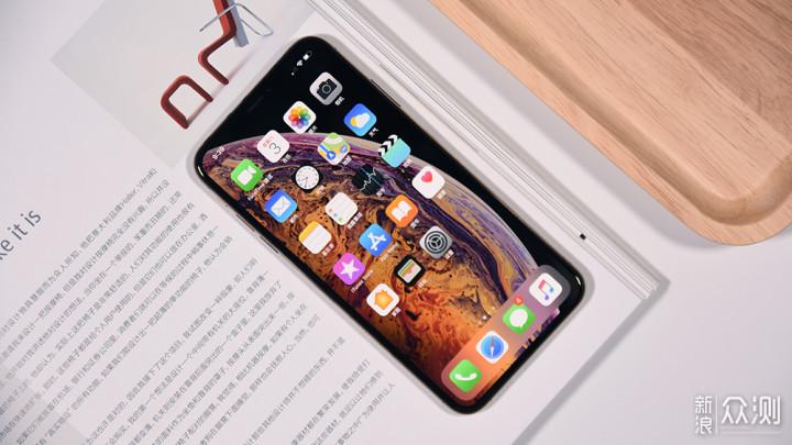 一面极致 一面中庸丨iPhone XS Max 体验报告_新浪众测