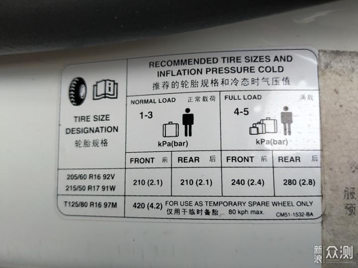 行车实用小工具 米其林 车载充气泵4387ML