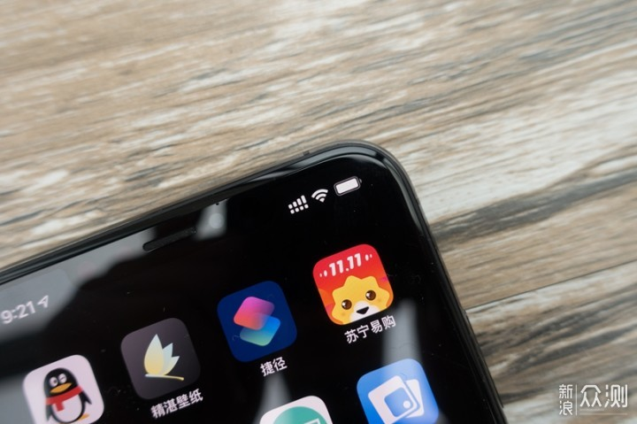 iPhone XS Max_新浪众测