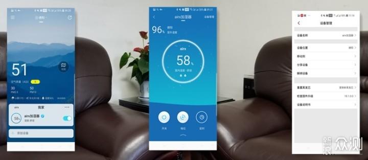 """健康""""湿""""意—airx 50度湿加湿器测评_新浪众测"""