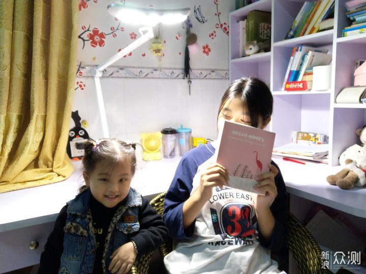 看书写字好伴侣-会说话不伤眼的明基儿童台灯_新浪众测