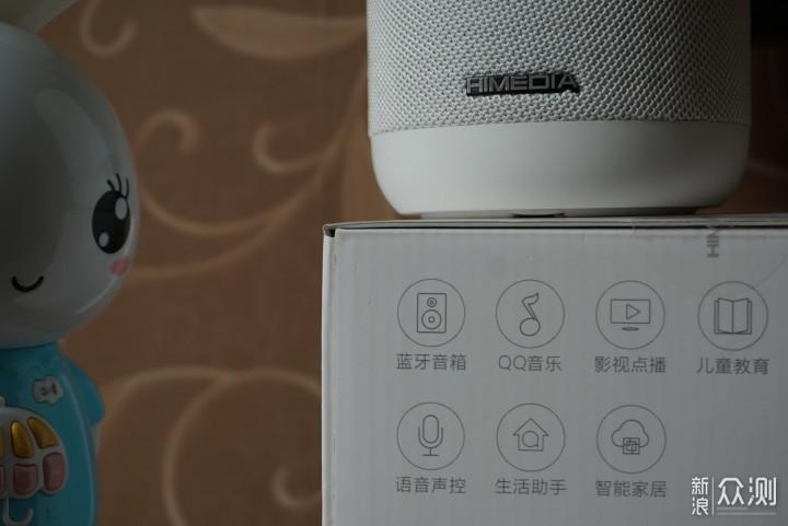 海美迪视听机器人,智享影音体验_新浪众测