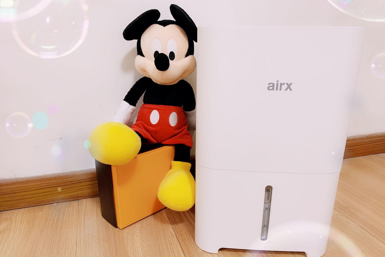 airx 50度湿加湿器,健康加湿好帮手