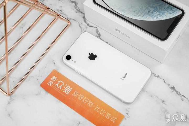 深挖细节,从十个重点聊聊iPhone XR是否真香_新浪众测
