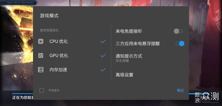 6t_新浪众测