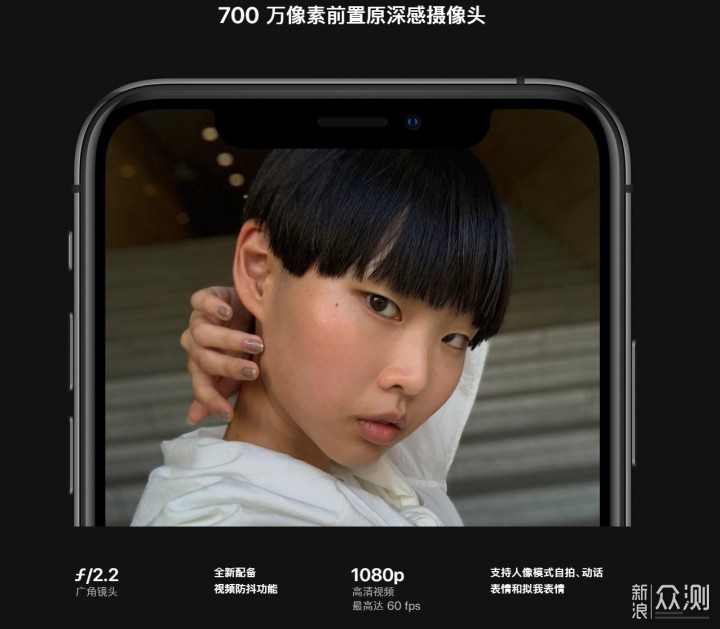安卓忠粉的iPhone试用报告_新浪众测
