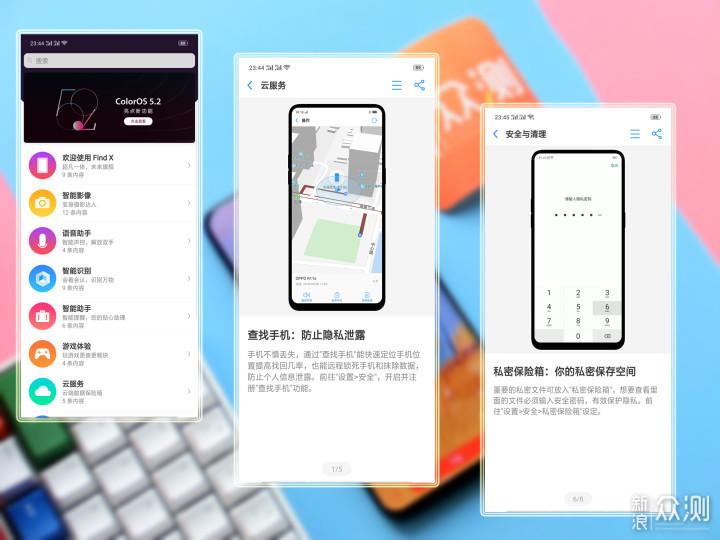 Find X_新浪众测