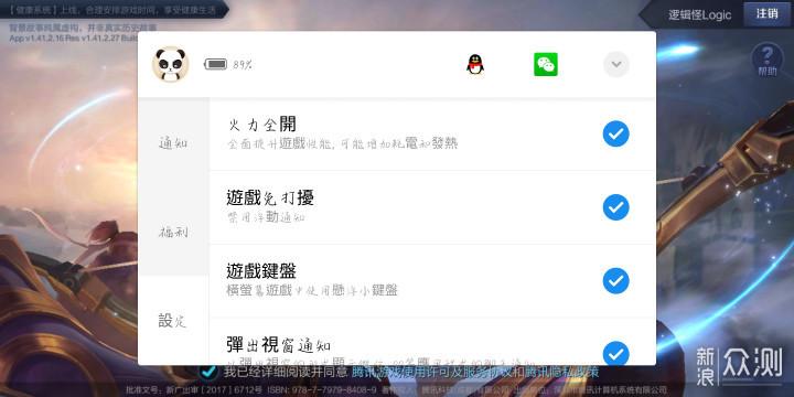 千元机中的双摄、Face ID,你怎么看魅族Note8_新浪众测