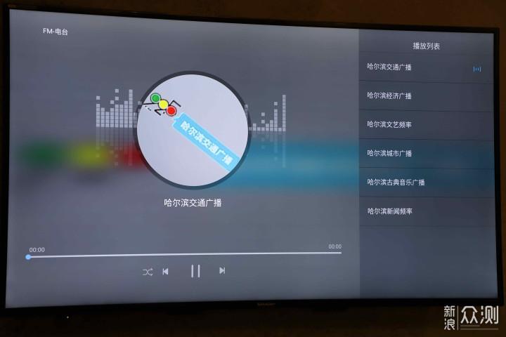 跨界整合能否1+1+13,海美迪视听机器人上手_新浪众测