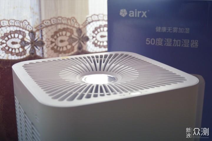 舒适的airx加湿器_新浪众测