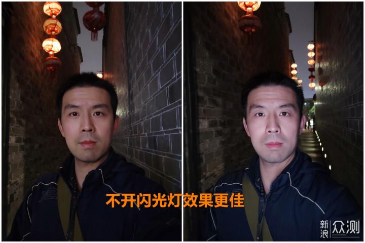 """""""升""""如夏花,瞬时满血—Find X超级闪充版_新浪众测"""