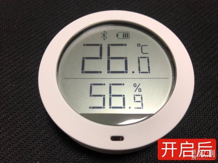 北方娃的刚需,暖气片的CP:airx50度湿初体验_新浪众测