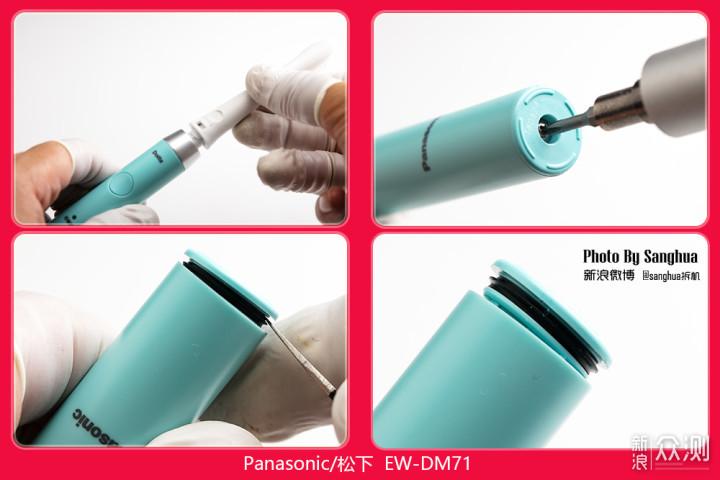 天天在刷牙 电动牙刷你懂多少?拆解详解。_新浪众测