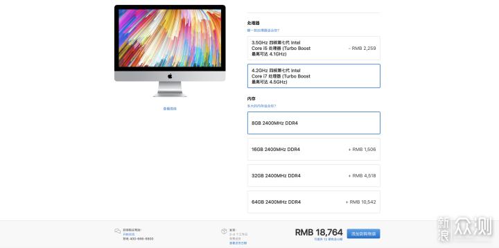 手把手教你省钱,自己动手升级iMac内存_新浪众测