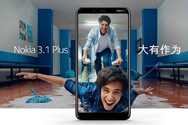 Nokia 3.1 Plus手机免费试用,评测
