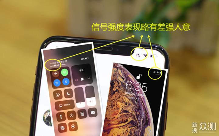 不凡实力与不菲价格碰撞:iPhone XS Max体验_新浪众测