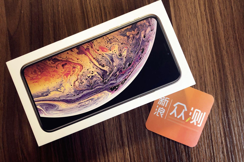 谣言还是事实?iPhone XS Max深度测试