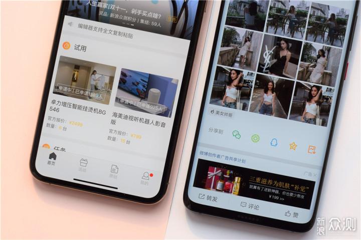 全面体验:iPhone XS Max能否撑起万元大旗?_新浪众测