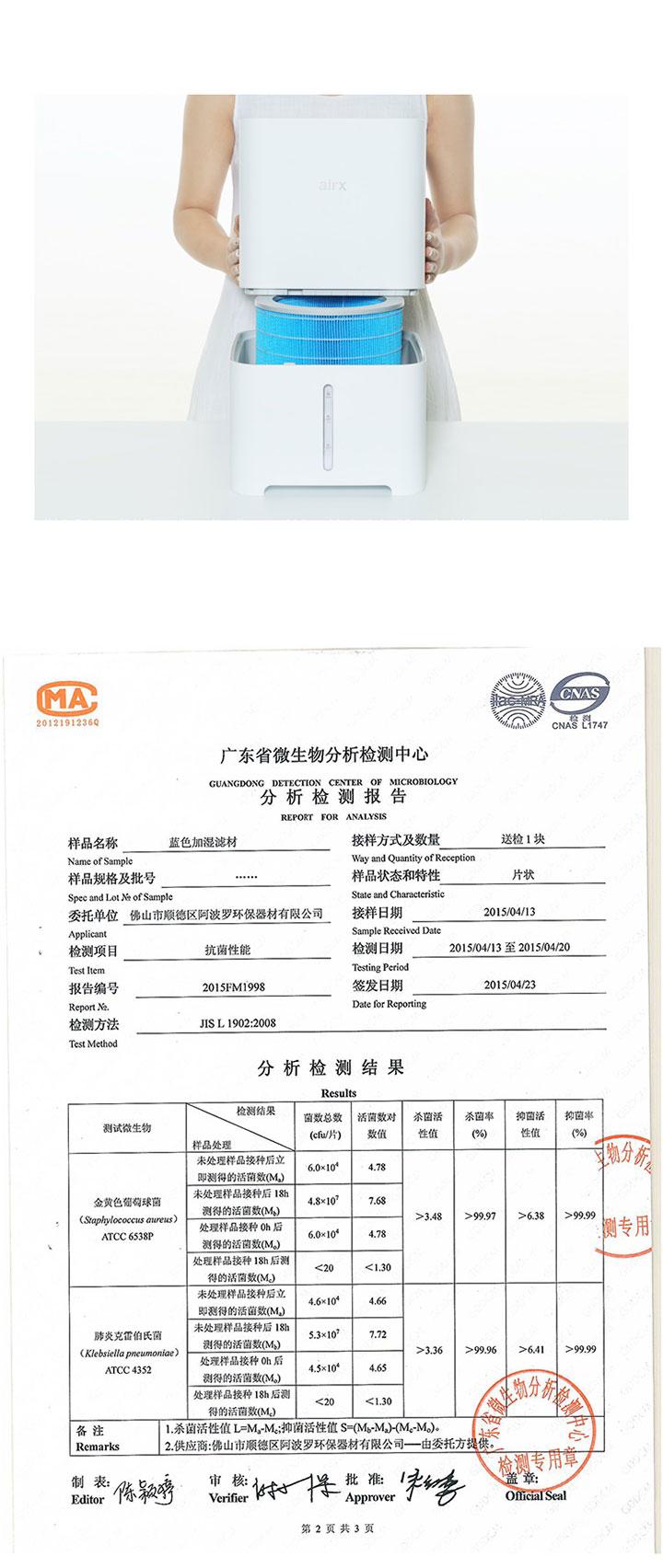 airx 50度湿加湿器免费试用,评测
