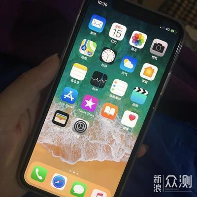 iphoneX全面屏,直到今天才习惯_新浪众测