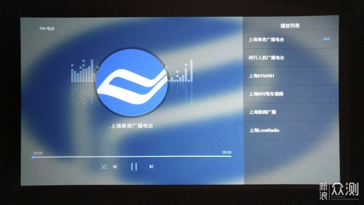 AI智能音箱新物种——海美迪视听机器人影音版_新浪众测