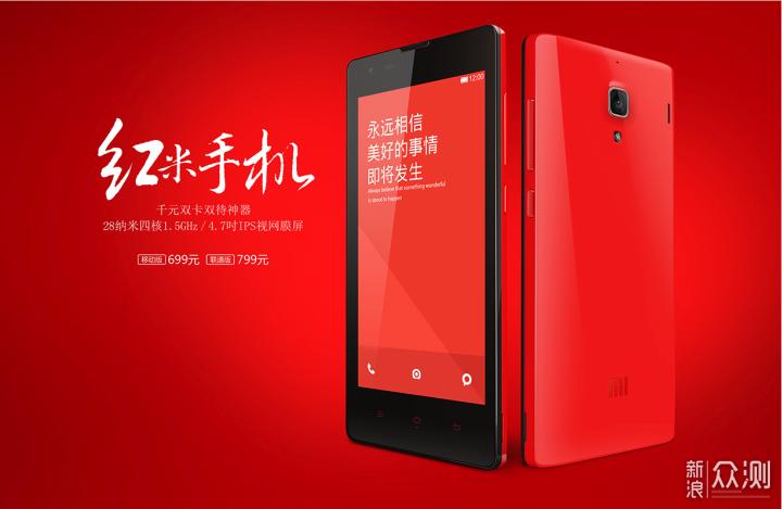 我的第一部安卓手机---千元大杀器_新浪众测