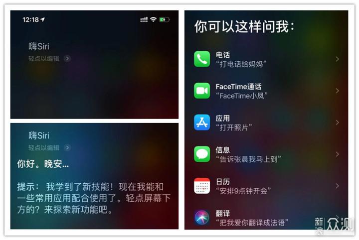 """苹果""""小白""""的晋级之路--iPhone XS MAX体验_新浪众测"""