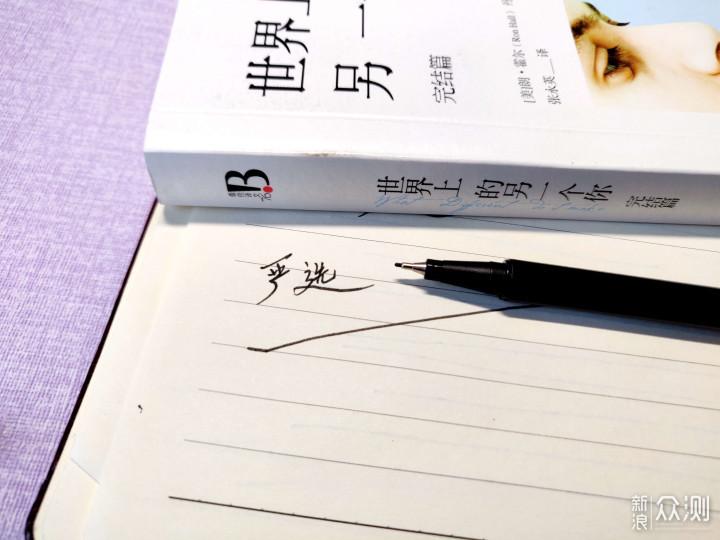 实惠不贵的中性笔随手推荐_新浪众测