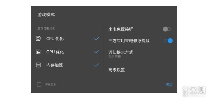 """一加6T手机从""""不将就""""到""""为快不破""""_新浪众测"""