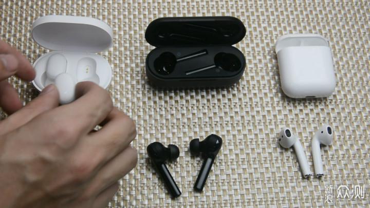 三大真无线耳机对比评测_新浪众测
