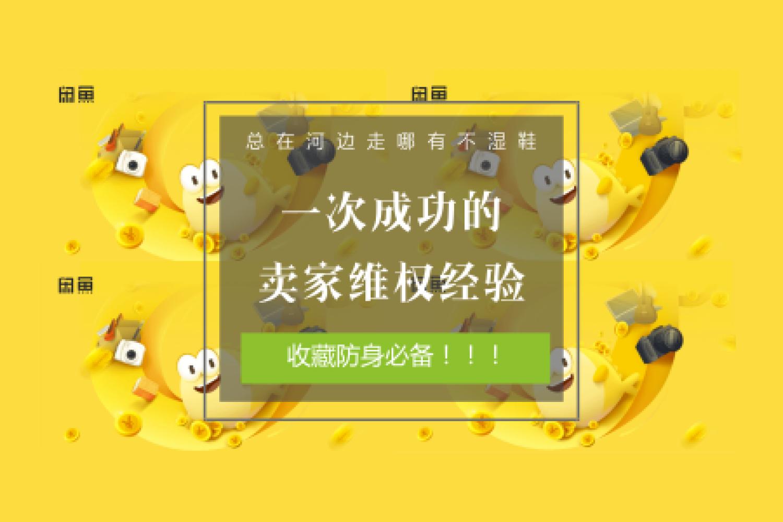 12月精华:_新浪众测
