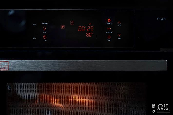 凯度SR56B-FD蒸烤箱测评,让你彻底远离油烟!_新浪众测
