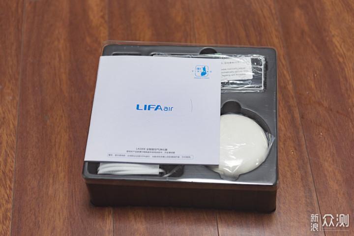 碳芯很厚道,体验LIFAairLA500E空气净化器_新浪众测