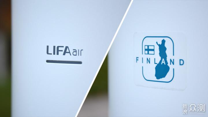 认真对待每一次呼吸丨LIFAair LA500E空净体验_新浪众测