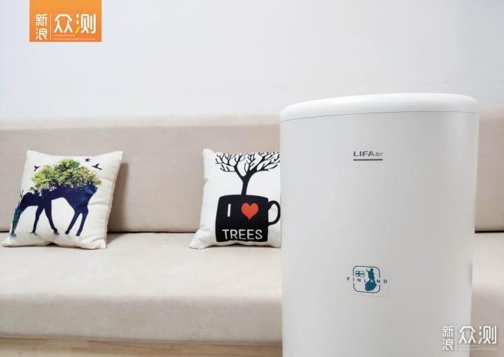 刚装新房,LIFAairLA500e空气净化器最严考验!_新浪众测