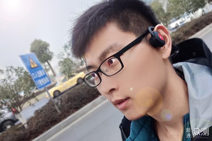 更适合日常出行运动佩戴:博音骨传导耳机体验_新浪众测