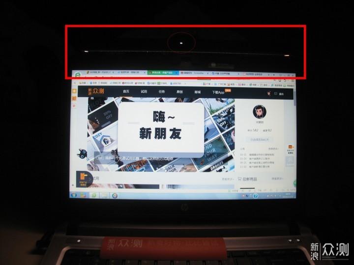 123_新浪众测