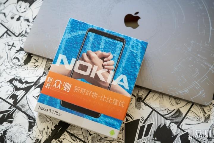 把玩NOKIA 3.1PLUS-提到诺基亚我们想到什么?_新浪众测