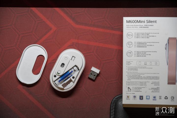 无线多模鼠标雷柏M600Mini上手玩_新浪众测