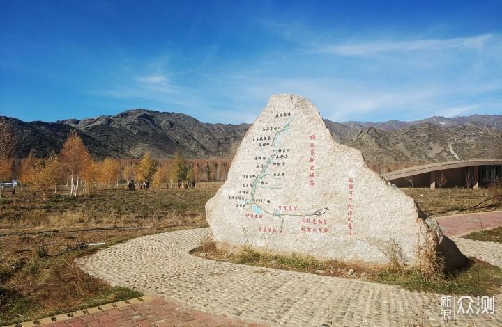 在那遥远的地方,记我的北疆之行_新浪众测