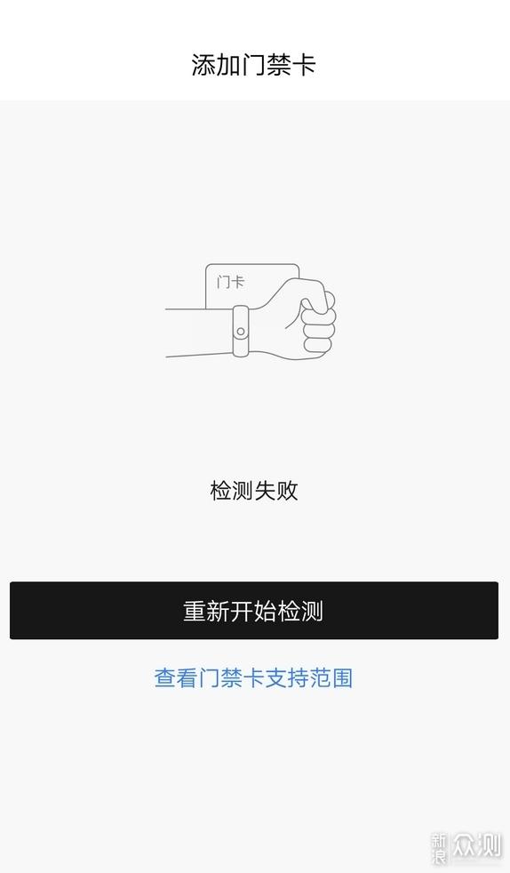 戴在手腕上的公交卡和门禁:hey+黑加手环_新浪众测
