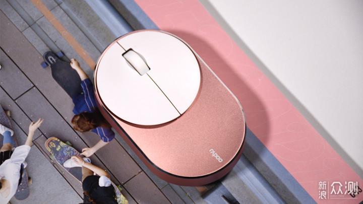 雷柏M600无线蓝牙鼠标体验丨职场女性的新选择_新浪众测