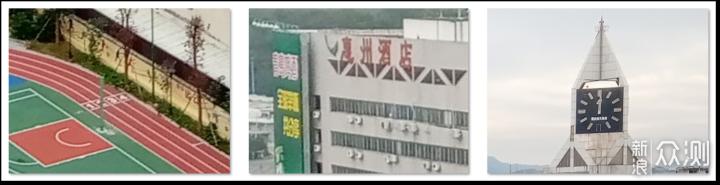 诺基亚3.1Plus_新浪众测